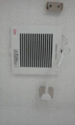 セパレートタイプにするためにトイレの新設 換気扇の取り付け