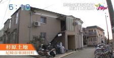 カスタマイズできるアパートとして朝日放送で紹介されました