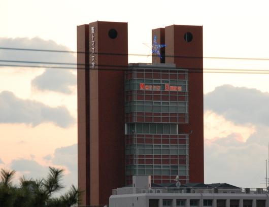 聖トマス大学写真