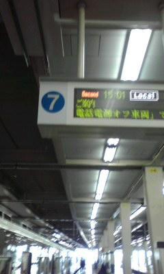 阪急梅田駅7番線ホーム2
