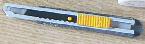 ビニルクロス用ナイフ写真