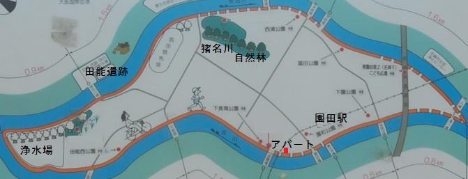 園田の遊歩道略図