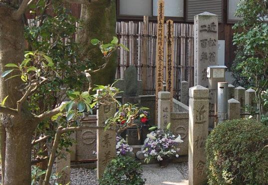 近松門左衛門のお墓