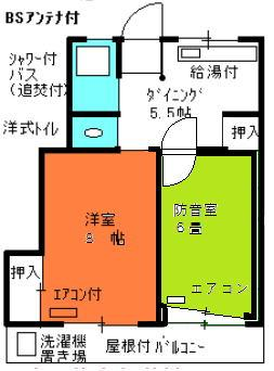 ギター可6畳の防音室・8畳の居室の2DKマンション