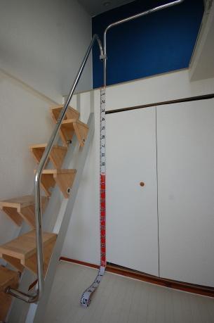 ロフト付きアパートのロフトの大きさ ロフトまでの高さ