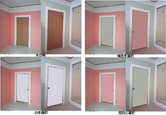 クロスのカスタマイズできるアパート ドアの色