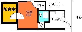 防音室付きアパート。