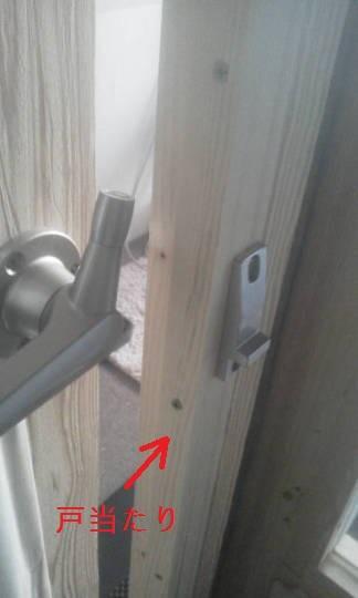 普通の扉を防音扉に 引き寄せ錠写真
