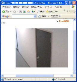 防犯カメラ 映像