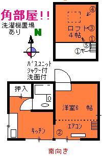 ロフト付きアパート例2間取り図