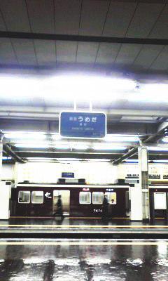 阪急梅田駅7番線ホーム1