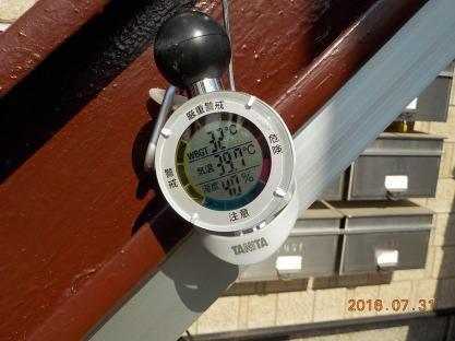 ロフトの暑さ対策の検証 直射日光下の温度