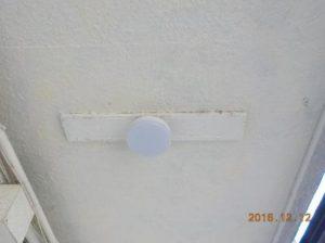 廊下灯のLEDに交換 天井と同じ色塗装