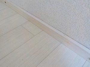 白い幅木写真
